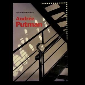Andrée Putman / Sophie Tasma-Anargyros