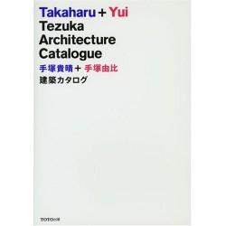 Takaharu + Yui Tezuka architecture catalogue