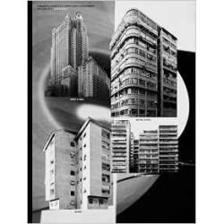 TYPOLOGY HONG KONG, ROME, NEW YORK, BUENOS AIRES /ANGLAIS