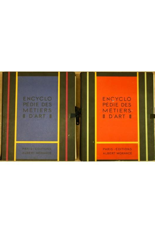Encyclopédie des métiers d'art : Décoration moderne (tomes I & II)