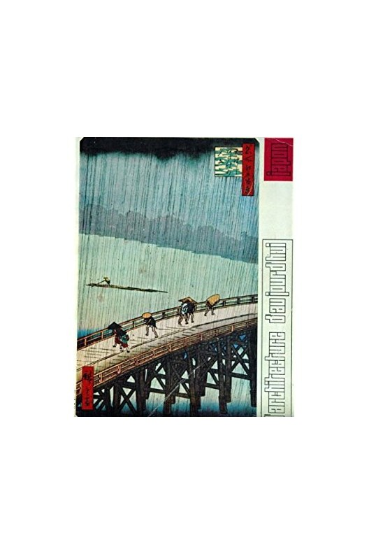 JAPON 66 / L'Architecture d'Aujourd'hui