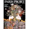 PARIS PROJET NUMÉRO 4