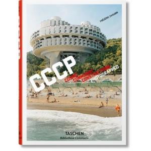 CCCP cosmic communist constructions photographed
