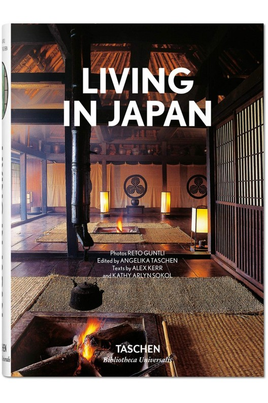 Living in Japan / nids nippons