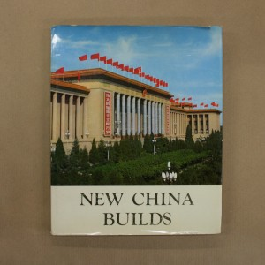 New China builds / 1976