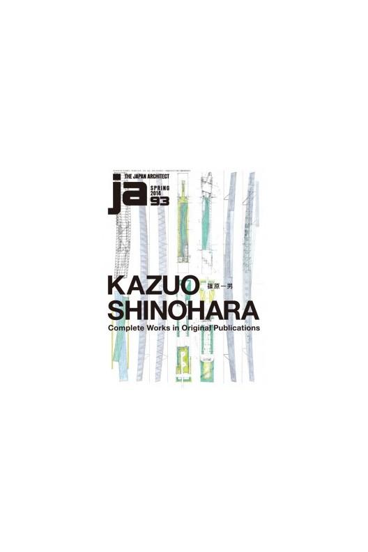 Ja 93: Kazuo Shinohara