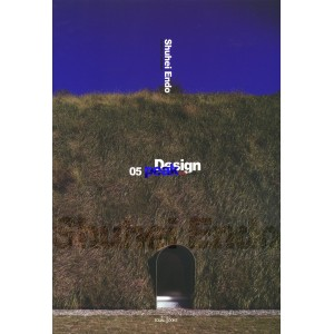Shuhei Endo : Design Peak 05