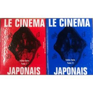 Le cinéma japonais / 2 tomes / Pompidou