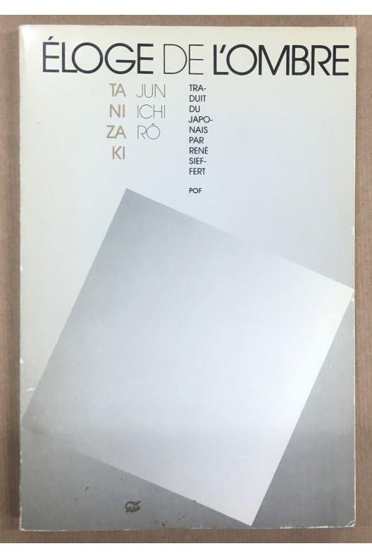 Éloge de l'ombre / Junichiro Tanizaki