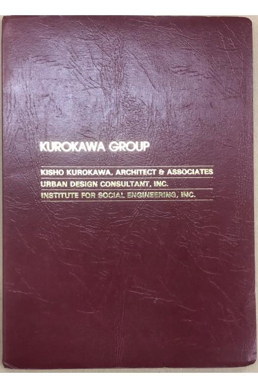 KUROKAWA GROUP / Book 1982