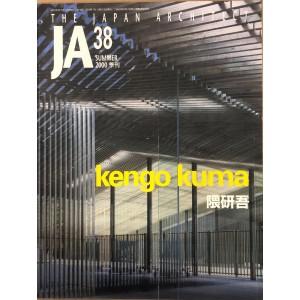 KENGO KUMA / JA 38