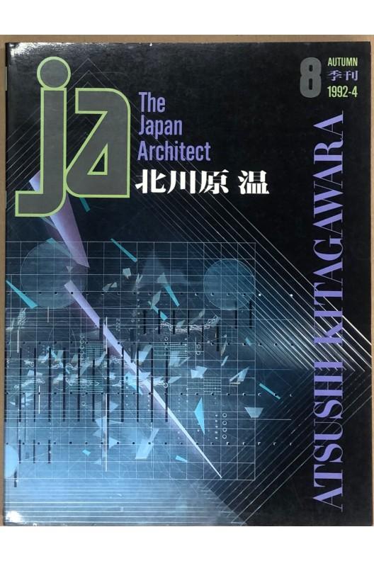 ATSUSHI KITEGAWARA / JA 8