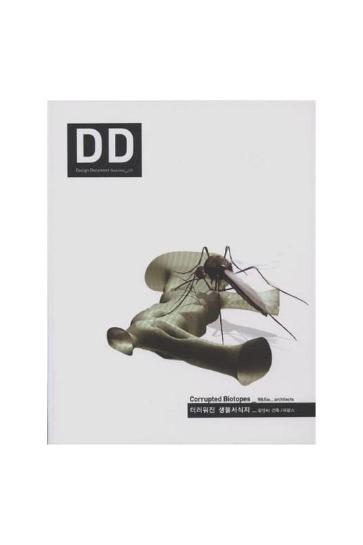 R&Sie Architects - Corrupted Bodies DD 05