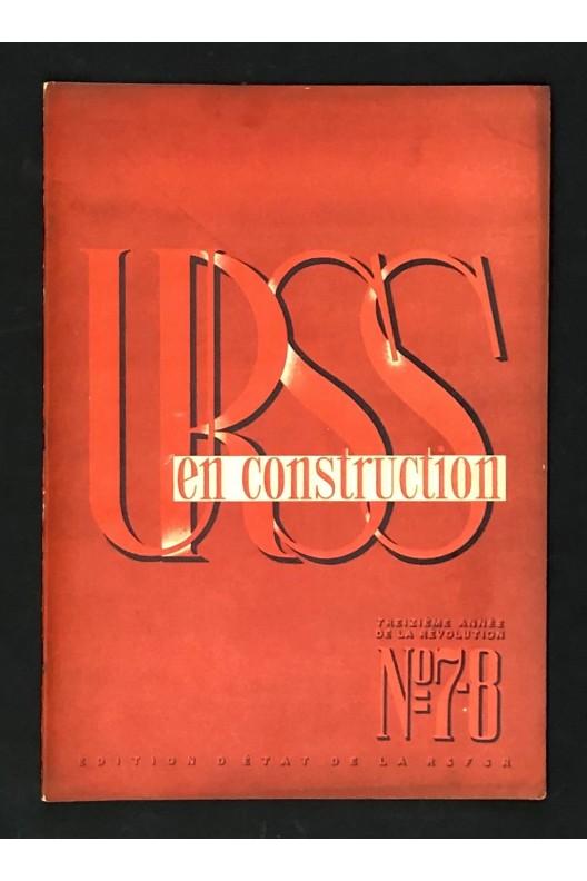 URSS en construction numéro 7 de 1930 / 7 capitales soviétiques / héliogravures