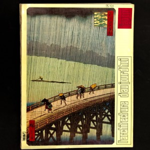 JAPON 66 / L'architecture d'Aujourd'hui 127