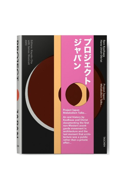 VA-KOOLHAAS PROJECT JAPAN