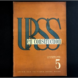 URSS en construction n°5 de mai 1932