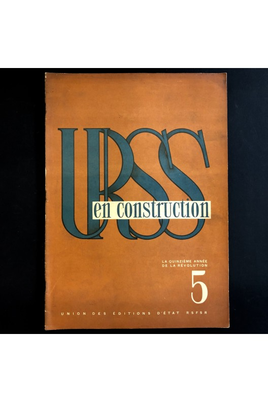 URSS en construction n°5 de mai 1932