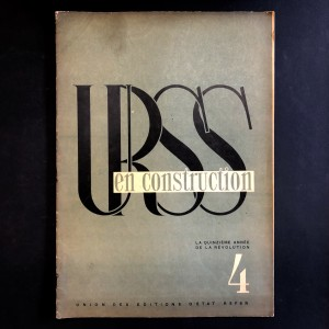 URSS en construction n°4 de avril 1932