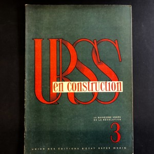 URSS en construction n°3 de mars 1932