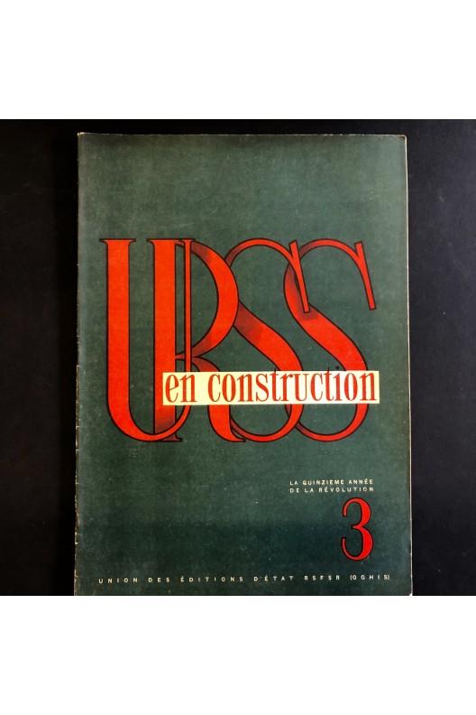 URSS en construction n°3 de mars 1932