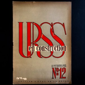 URSS en constructions n°12 de 1930