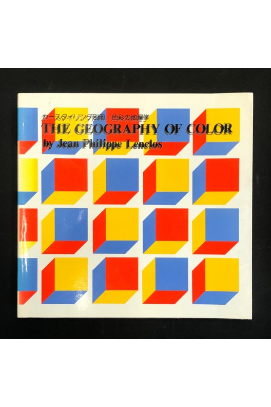 The geography of color. Jean Philippe Lenclos.