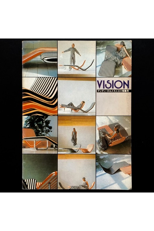 ANTTI NURMESNIEMI / VISION SPECIAL ISSUE 1978