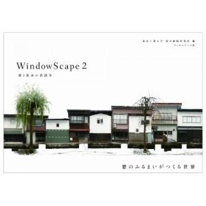 Windowscape 2 Atelier Bow Wow